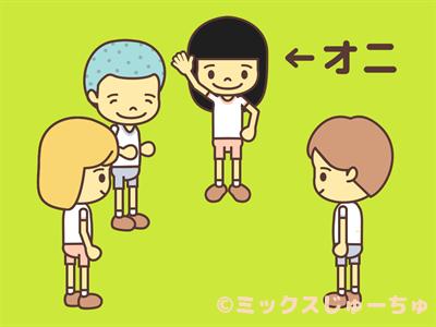 地蔵鬼01