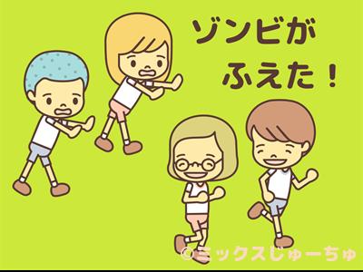ゾンビ鬼(野外)04-c