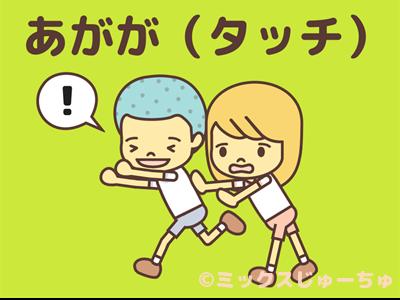 ゾンビ鬼(野外)03-c