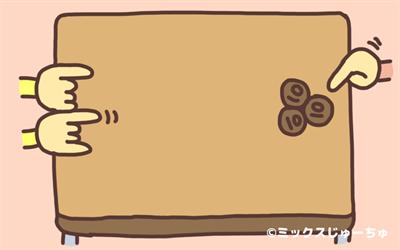 10円サッカー02