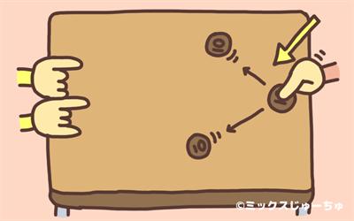 10円サッカー03