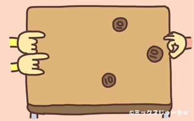 10円サッカー04