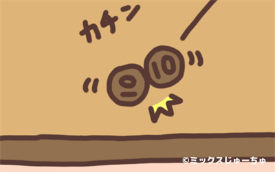 10円サッカー09