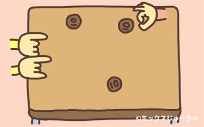 10円サッカー06