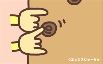 10円サッカー08