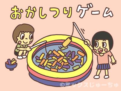 お菓子釣りイラスト