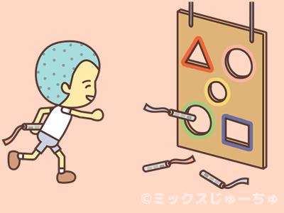 新聞紙ダーツゲームのルール