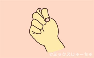 エンガチョ03-R