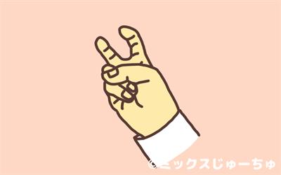 しっぺ06-R