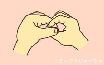 エンガチョ05-R