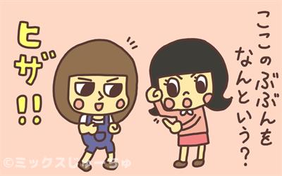 10kaikuizu03
