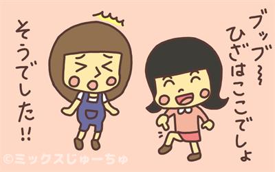 10kaikuizu04