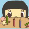 鉛筆を立てる