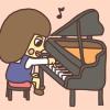 ピアノで猫踏んじゃったを弾く