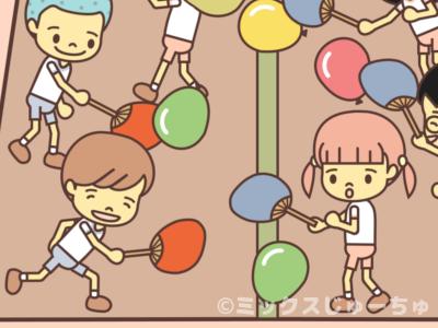 風船パタパタゲームの遊び方イラスト