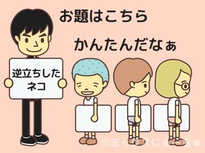 お絵描きリレー-ゲームルールイラスト