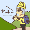山彦(やまびこ)