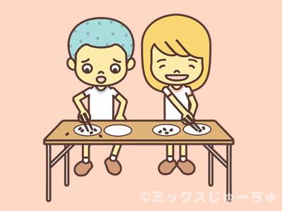 小豆運びゲーム
