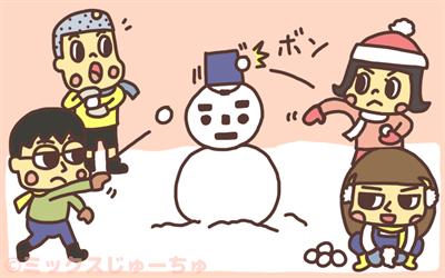 雪だるまのバケツ落とし