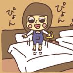 ベッドでトランポリン