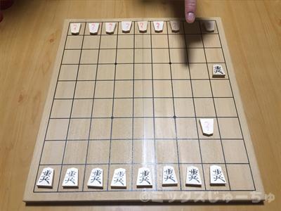 鋏み将棋のルール