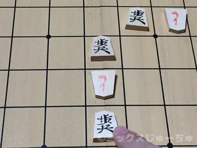 はさみ将棋の遊び方とルール
