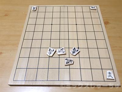 回り将棋の遊び方