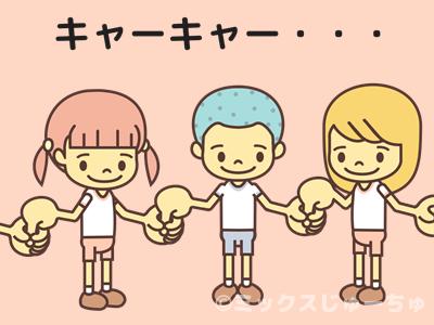 指キャッチを遊ぶ子どものイラスト