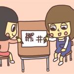 ○× マルバツゲーム
