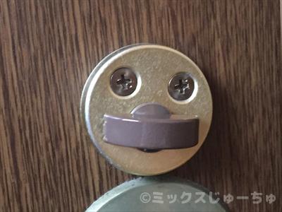 顔のように見える物