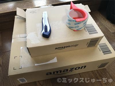 amazonの机の作り方