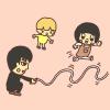 縄跳びのヘビにょろにょろ