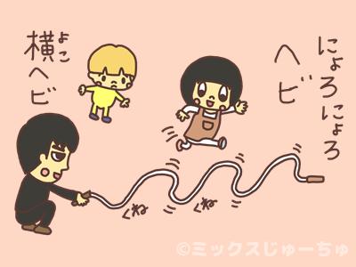 縄跳びの蛇遊びのイラスト
