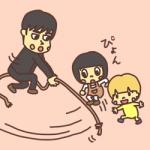 ロープ回し