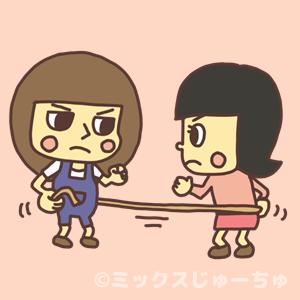 ロープ引き