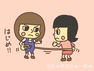 ロープ引きの遊び方