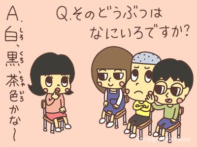 質問をする眼鏡の男の子のイラスト