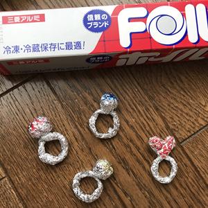 アルミホイルの指輪の作り方
