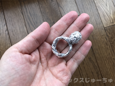アルミホイルの指輪の完成
