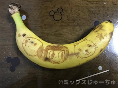 バナナに描いた絵