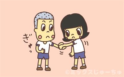 子どもが向かい合って手を繋ぐ