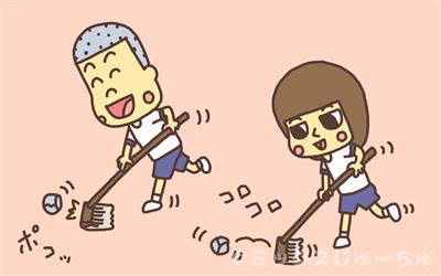 リレーで遊ぶ子ども