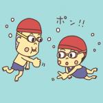 水中じゃんけん