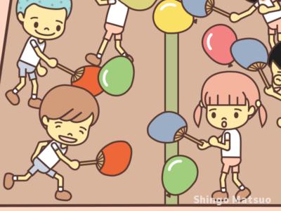 風船で遊ぶ子どものイラスト