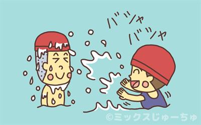 顔に水をかけられる子どものイラスト
