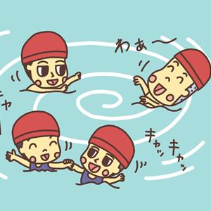 プール遊びの種類