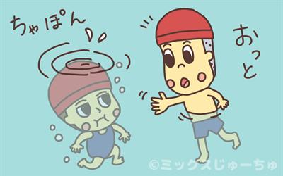水に潜る子どものイラスト