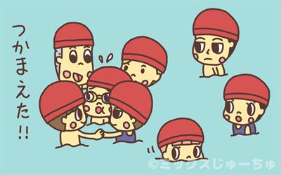 漁師役の子に囲まれた魚役の子ども
