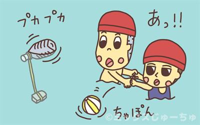 プールでボールを運ぶ子ども