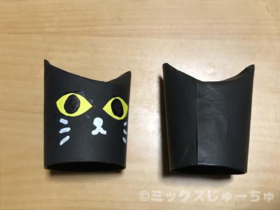 トイレットペーパーの芯の黒猫の人形